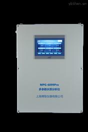 MPG-6099Pro机柜式在线多参数用于直饮水,二次供水