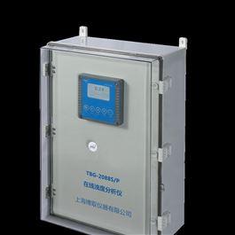 TBG-2088S/P现货供应1NTU以下的在线浊度分析仪