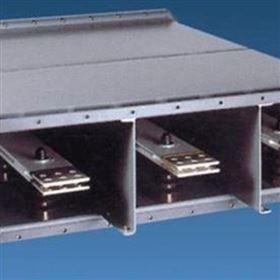 1500A高压隔相封闭母线槽
