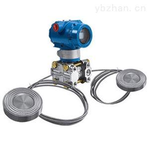 HVZR3851DP型双法兰液位变送器