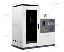 口zhao阻燃试验仪/阻燃性能检测仪