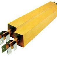 3300A浇筑式防水母线槽