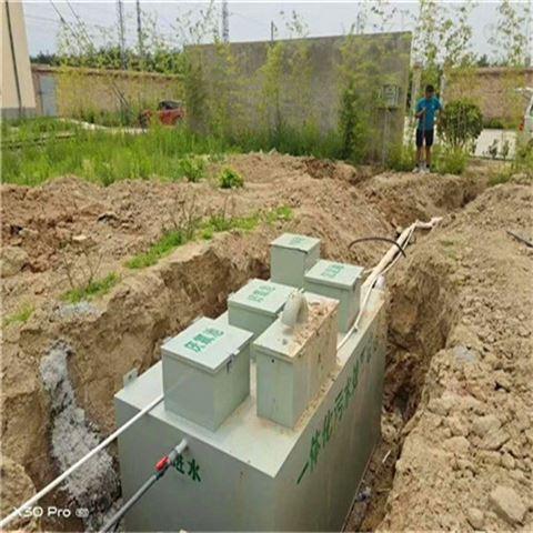 MBR膜地埋式污水处理设备价格