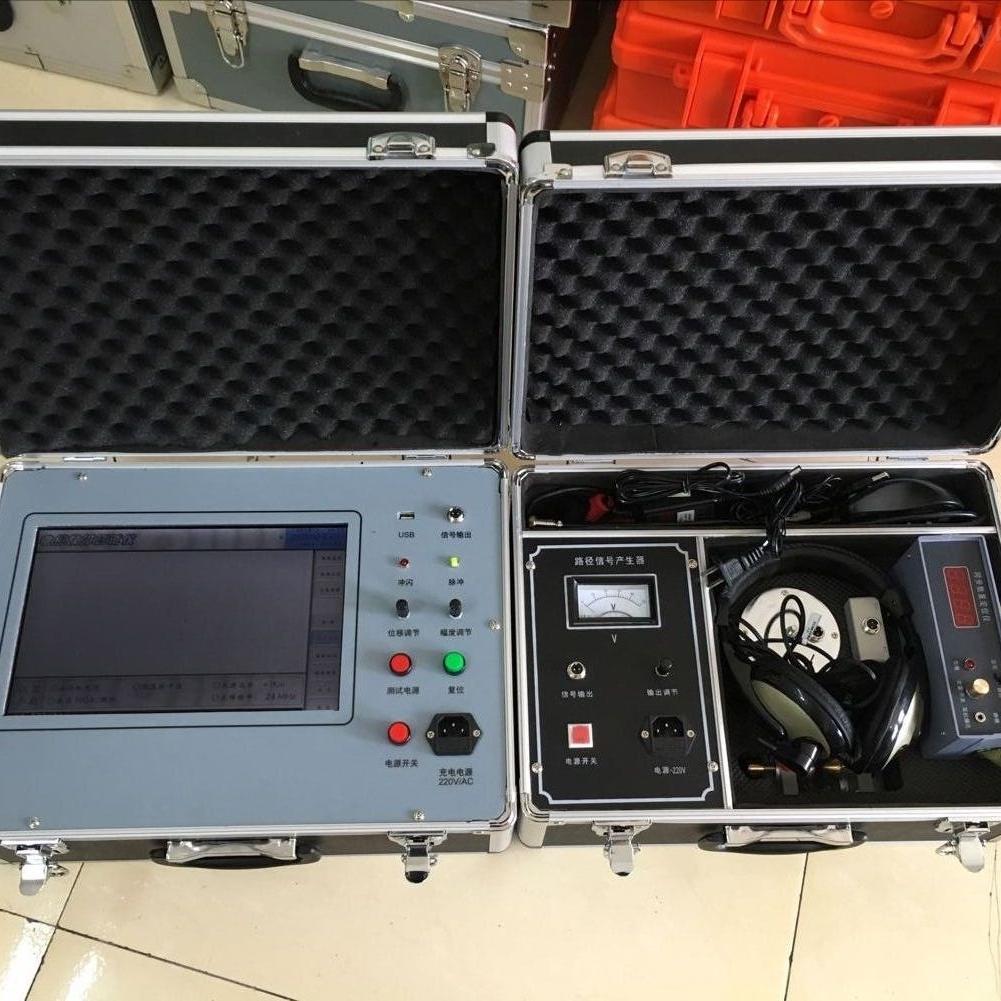 电缆路径故障测试仪高精度