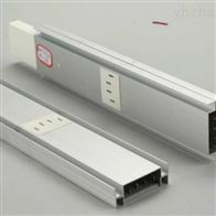 JY-1700A铝合金母线槽