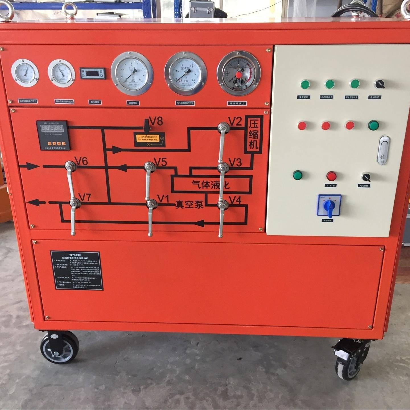 智能型SF6气体回收装置