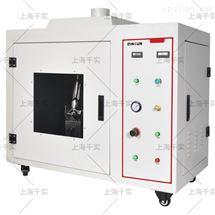 纺织阻燃性能测试仪/帷幕窗帘燃烧检测仪