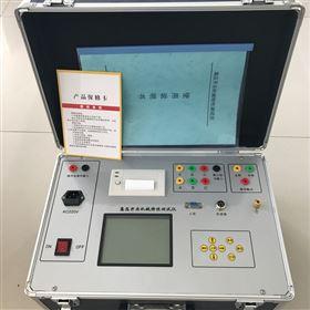 JY断路器全新开关特性测试仪
