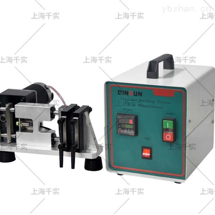 立式低温弯折试验/低温耐寒试验机