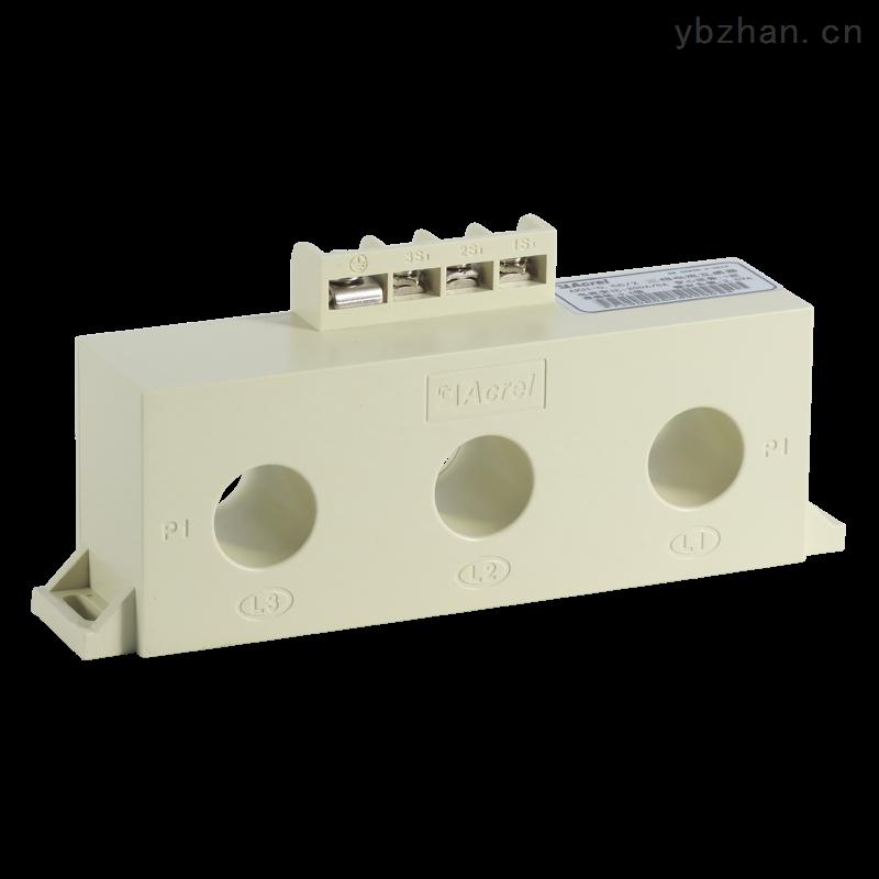 安科瑞三相式电流互感器200/5A精度0.5级
