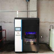HCCL江西水厂消毒设备改造次氯酸钠发生器厂家