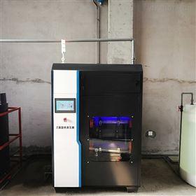 HCCL水厂消毒设备改造次氯酸钠发生器