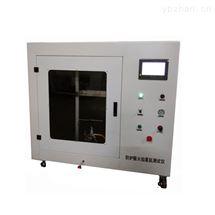 纺织火焰蔓延性测试仪/防hu服蔓延试验机