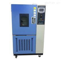 防水透湿性测试/织物面料透湿测试仪