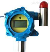 XRS-DN-T1000气体探测器