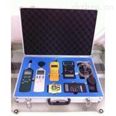 XRS--T1公共场所检测系统箱