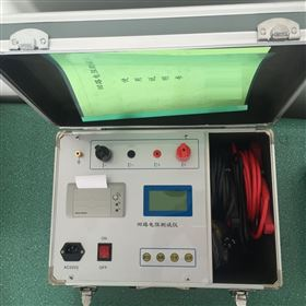 JY-200A回路电阻测试仪
