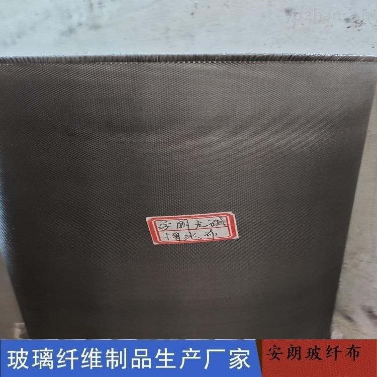 黑色玻璃纤维布_玻璃丝布厂家价格