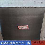 玻纤布黑色玻璃纤维布_玻璃丝布厂家价格