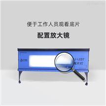 RJ-LED7型台式工业观片灯