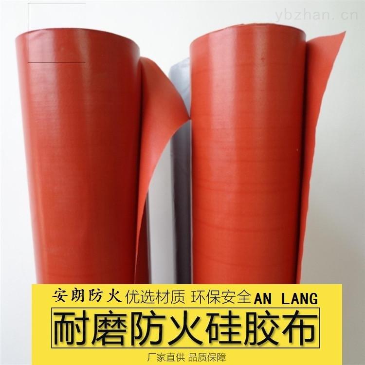 硅胶防火布 玻璃纤维硅胶布