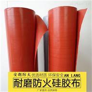 高温布硅胶防火布 玻璃纤维硅胶布