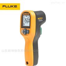 Fluke MAXFLUKE福禄克手持红外测温仪高精度点温枪