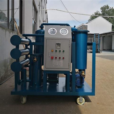 轻型高效真空滤油机