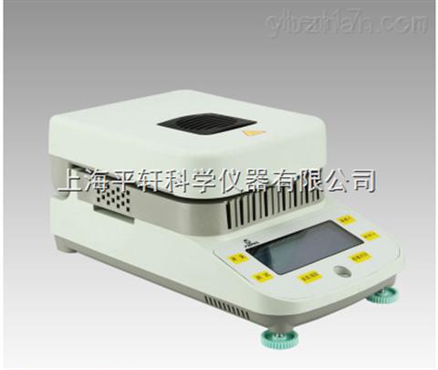 上海快速水分测定仪
