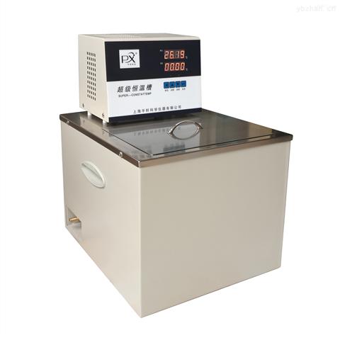 恒温油槽CH2015