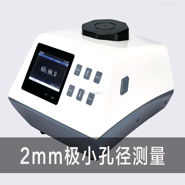 台式CS-3000S(2*3mm)小孔光泽度仪