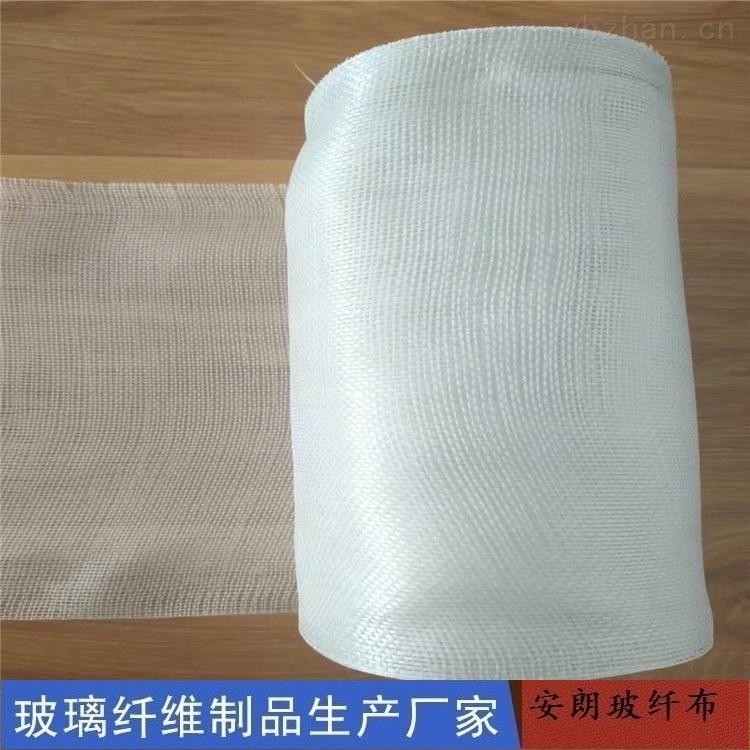 玻璃纤维斜纹布