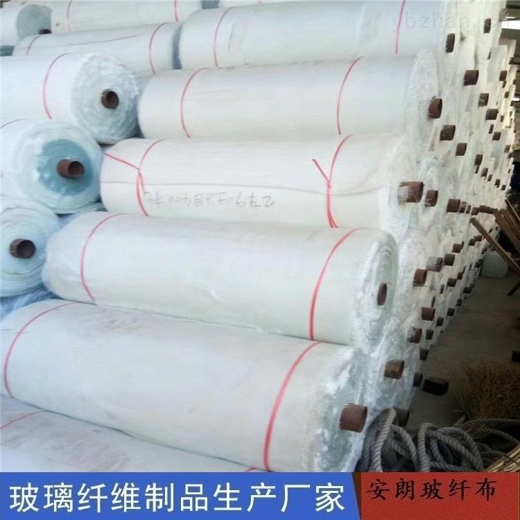 玻璃纤维防火布 玻纤布