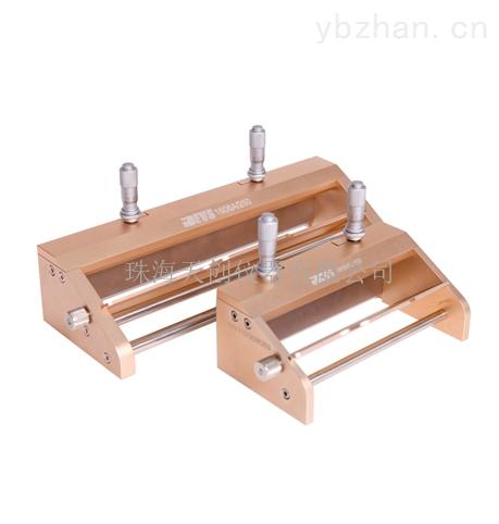 带抽拉板BEVS 1806A可调涂膜器