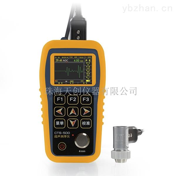 CTS-500穿透型超声波测厚仪