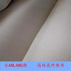 高硅氧布高硅氧纤维布实地厂家