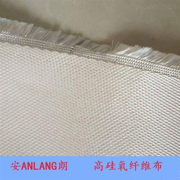 高硅氧耐火纤维布