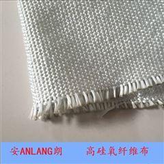 高温布高硅氧防火布 阻燃玻璃纤维布