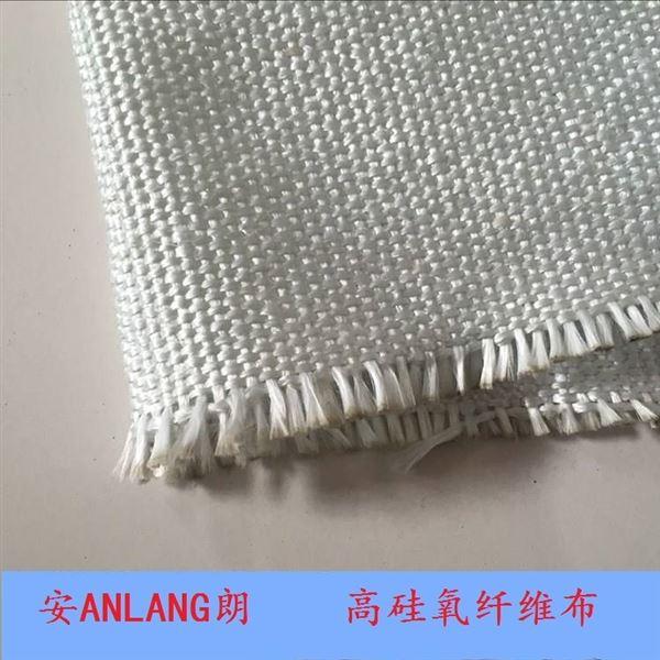 高硅氧耐火布