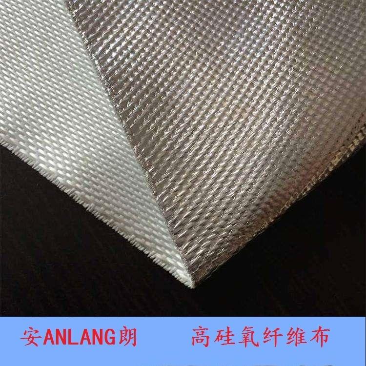 高硅氧耐火纤维布价格大全