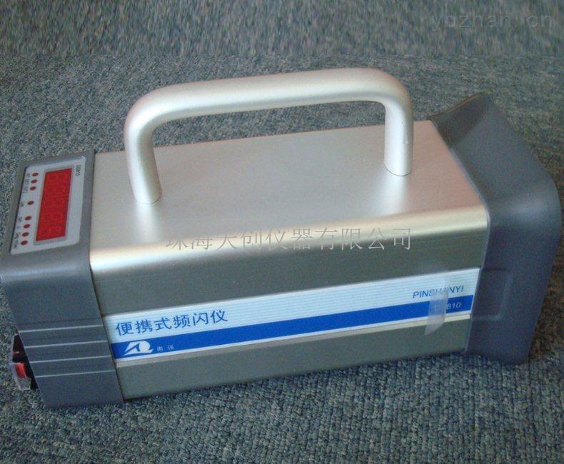 DS810便携充电手握式频闪仪