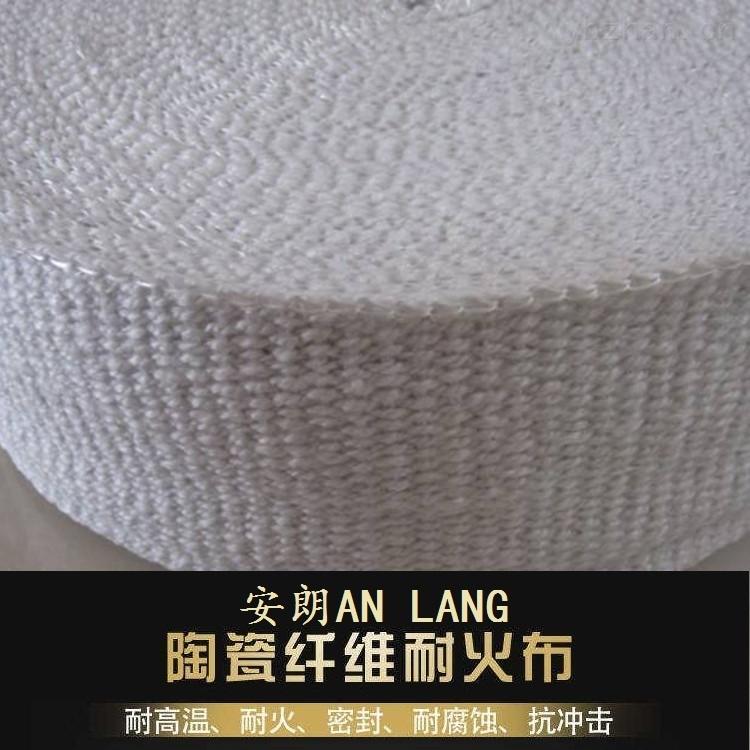 陶瓷纤维涂层布