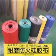 防火布硅胶玻璃纤维布市场报价