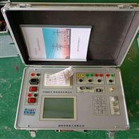 高压开关机械特性测试仪厂家供应