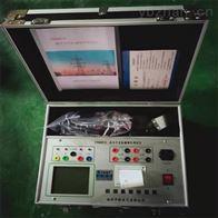 优质断路器特性测试仪