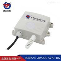RS-NH3-N01-2NH3氨气传感器变送器,养殖场氨气检测仪