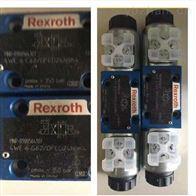 R900990231进口力士乐PRESS FILTER DFBH/HC240控制阀