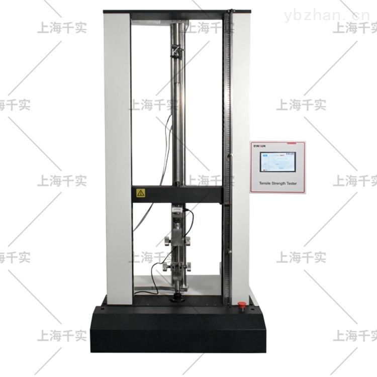 yg026电子织物强力机/纺织品强力仪