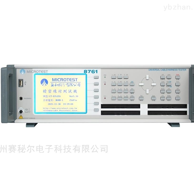 線材測試儀 8761FA