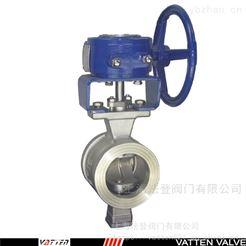 VQ941F电动对夹V型球阀 V型开关剪切球阀